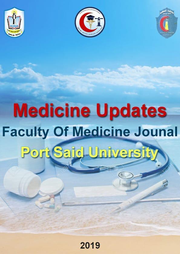 Medicine Updates